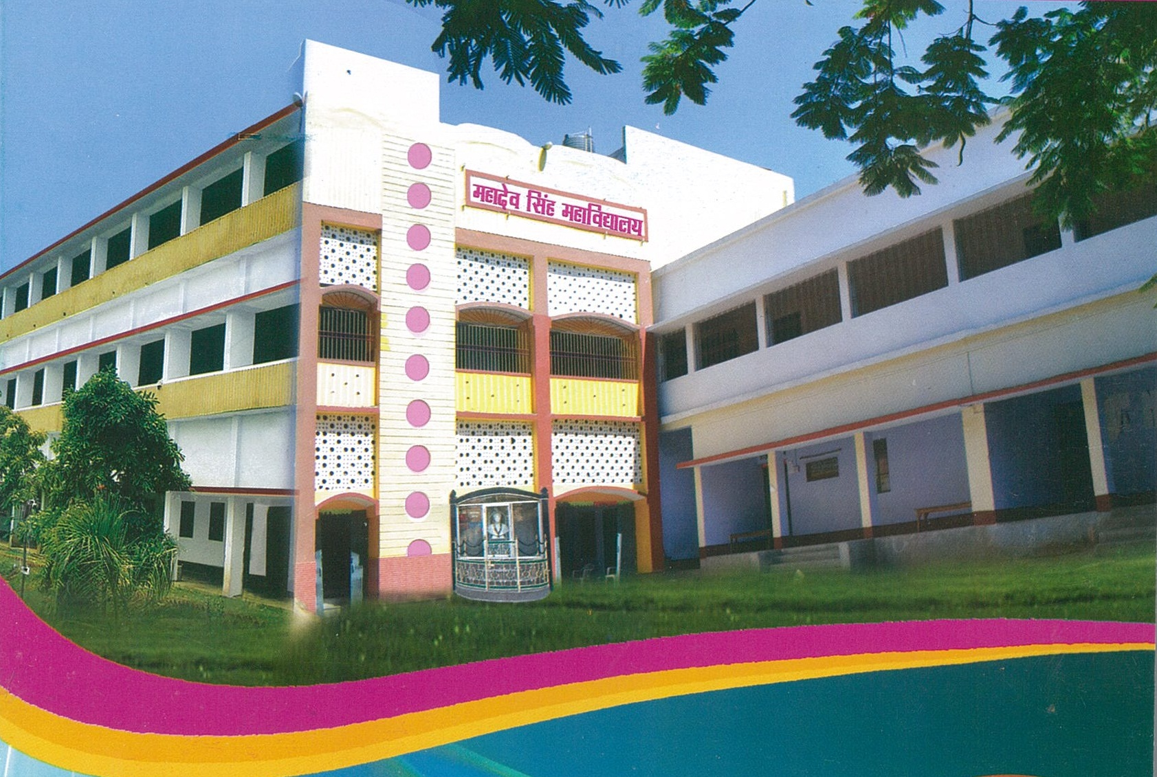 Mahadeo Singh College, Bhagalpur