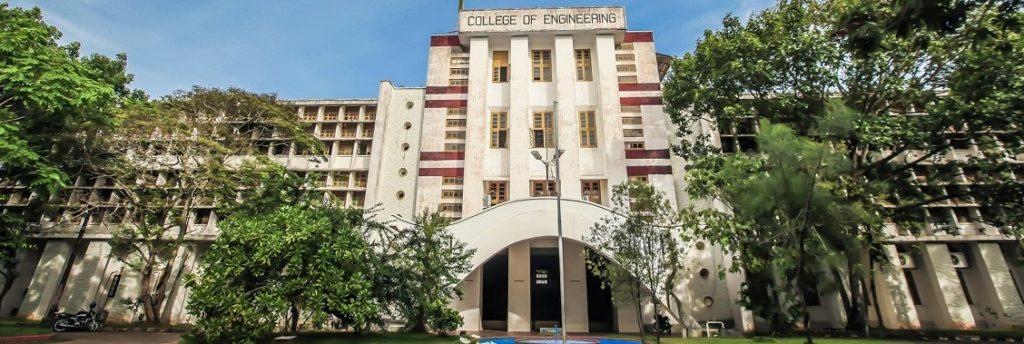 College of Engineering, Thiruvananthapuram Image