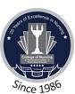 Sri Ramakrishna College of Nursing, Coimbatore