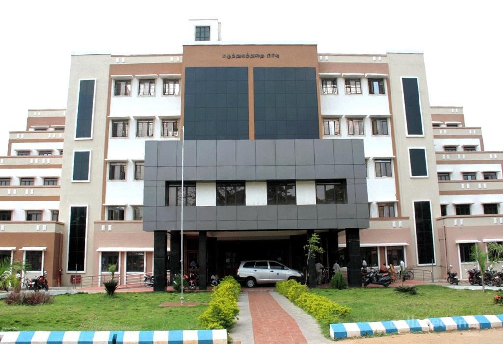 Government Mohan Kumarmangalam Medical College Hospital, Salem