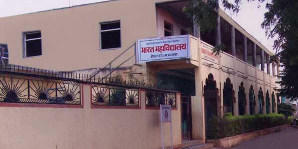 Bharat Mahavidyalaya, Jeur
