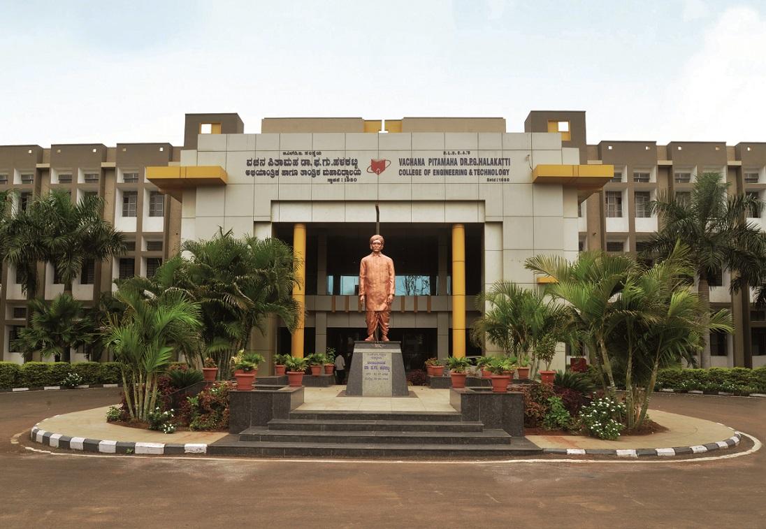 BLDEA's V.P Dr. P.G. Halakatti College Of Engineering And Technology, Vijaypur, Vijayapura