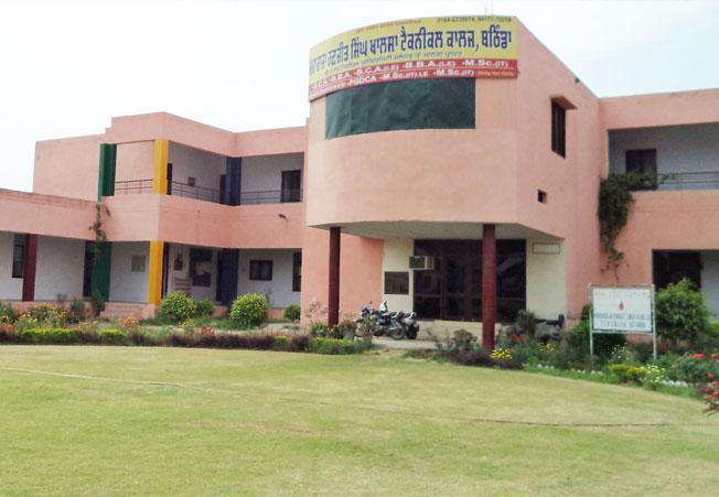 Maharaja Ranjit Singh Khalsa Technical College, Bathinda Image