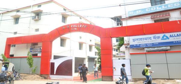 B.D. College, Patna