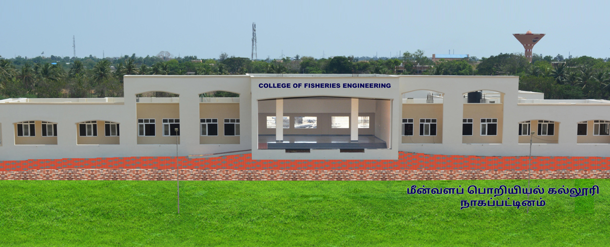 College of Fisheries Engineering, Nagapattinam Image