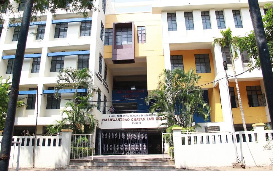 A.B.M.S.P. Yashwantrao Chavan Law College, Pune