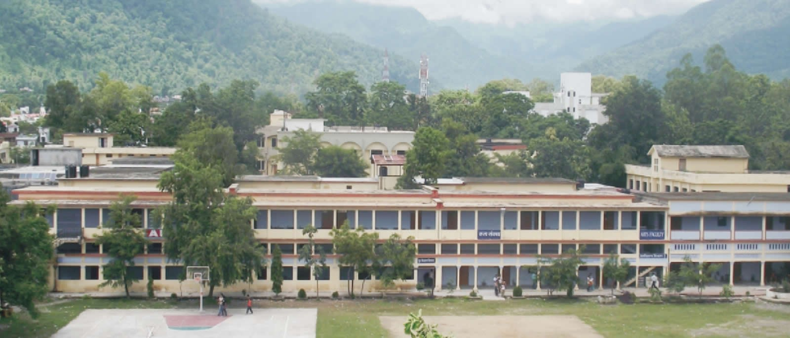 Motiram Baburam Government Post Graduate College, Haldwani