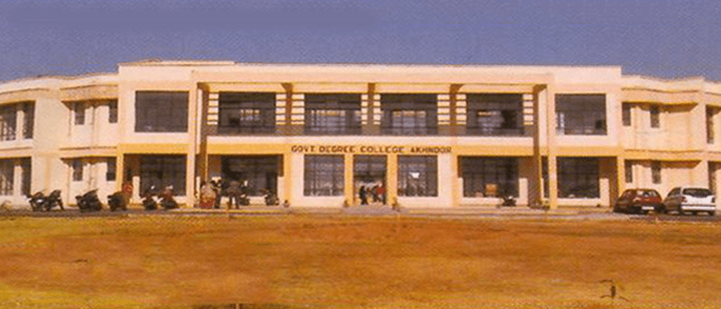 Government Degree College, Akhnoor