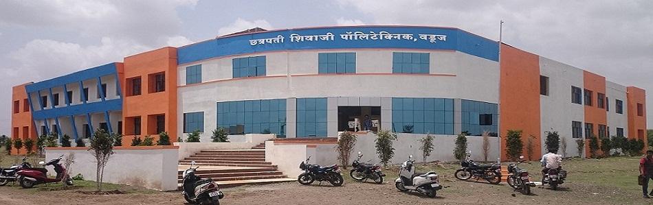 Chh. Shivaji Polytechnic