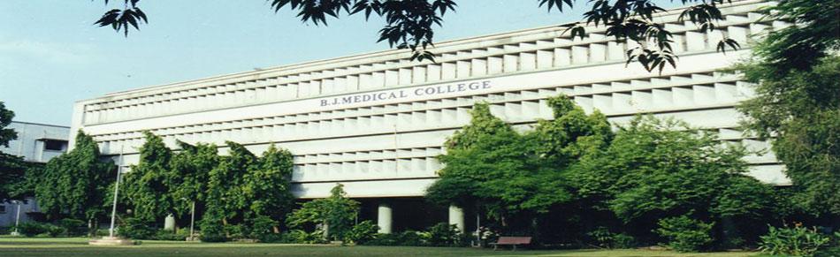 Byramjee Jeejeebhoy  Medical College, Ahmedabad Image