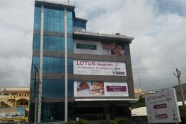 Lotus Children's Hospital Image
