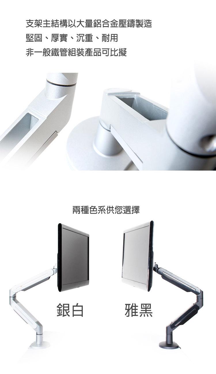 PTT多人推薦。 沉重耐用的鋁合金螢幕架。 高CP值,高品質,年度推薦首選