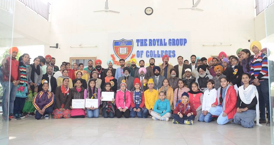 The Royal Group of Colleges, Mansa