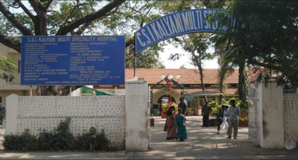 C.S.I. Kalyani General Hospital Image