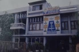 Ashutosh Maharaj College of Management And Technology, Baripada