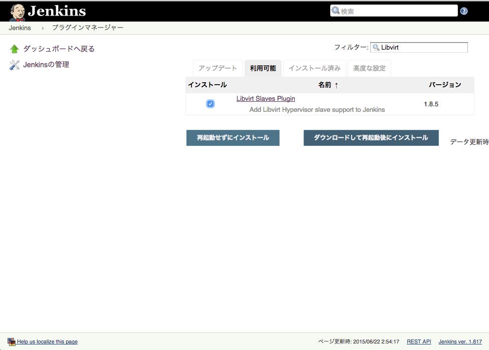 https://dl-web.dropbox.com/s/4g7a8hhvg91ulax/0001_LibvirtPlugin_Install.png