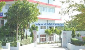 Arya Narayani Devi T.T. College