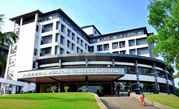 Azeezia Nursing College, Kollam