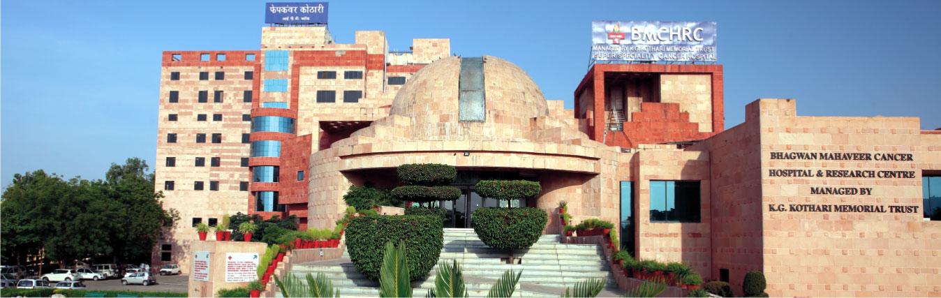 Bhagwan Mahavir Cancer Hospital & Research Centre Image