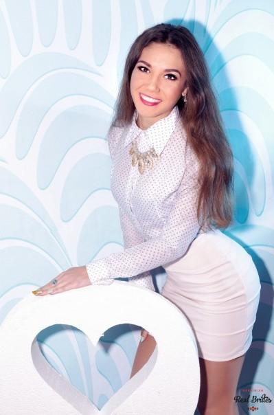 Profile photo Ukrainian bride Aleksandra