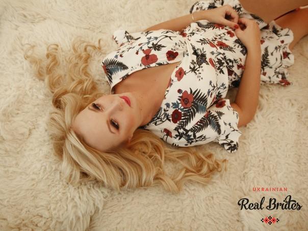 Photo gallery №6 Ukrainian bride Irina