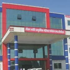 Jeevan Jyoti Ayurvedic Medical College and Hospital Image