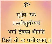 cover-image Sanskrit Gayatri Mantra
