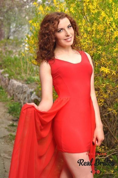 Photo gallery №4 Ukrainian bride Maria