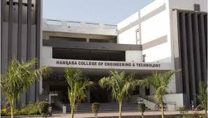 Hansaba College Of Engineering And Technology, Patan Image