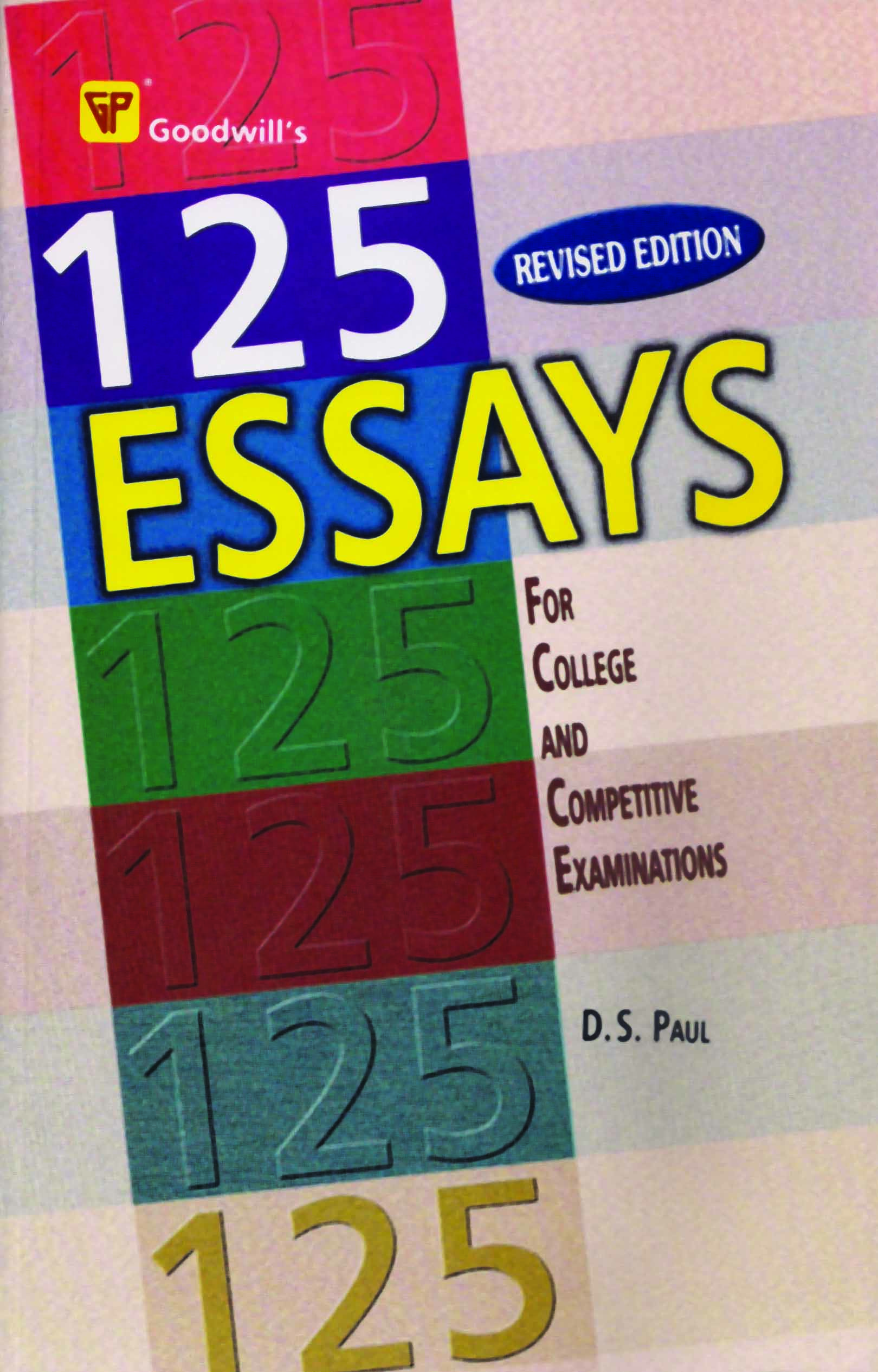 short essays for competitive exams