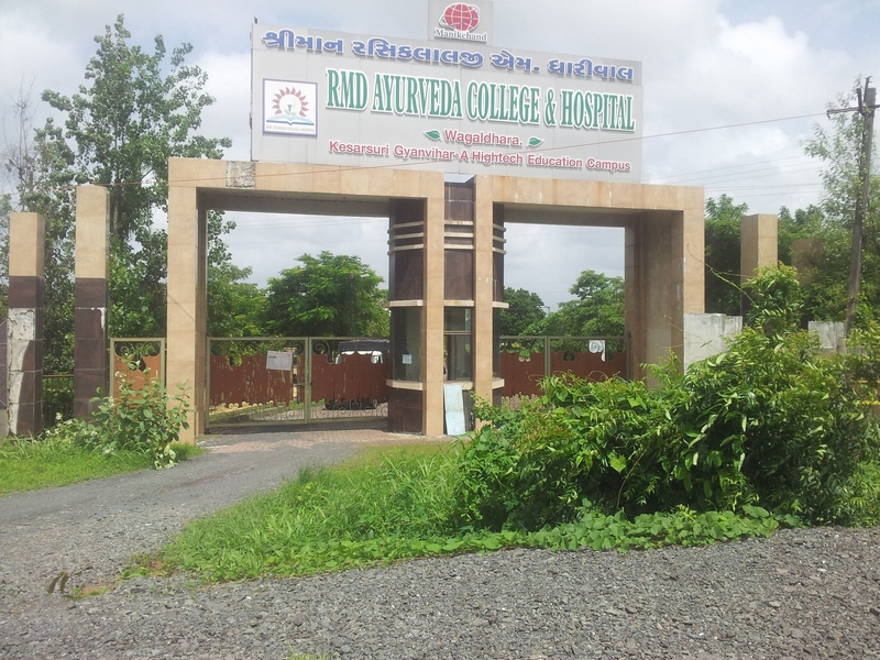 Shree R M D Ayurved College and Hospital, Valsad