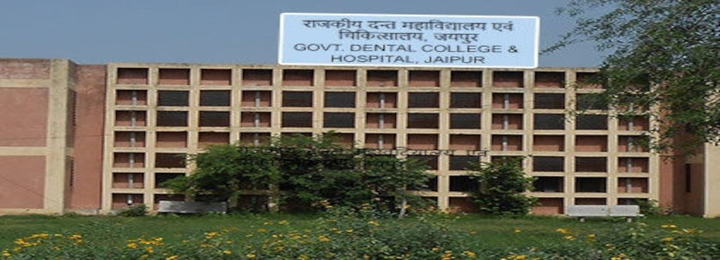 Government  Dental College and Hospital, Jaipur Image