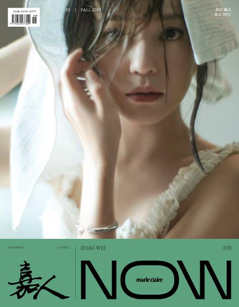 2020.08 [Marie Claire NOW] Triệu Vy: Gương mặt trang bìa số ra mắt