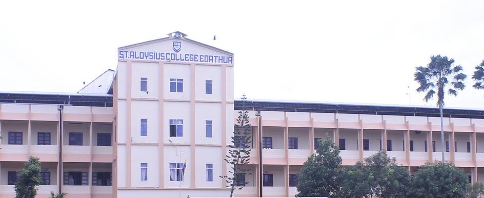St. Aloysius College, Edathua