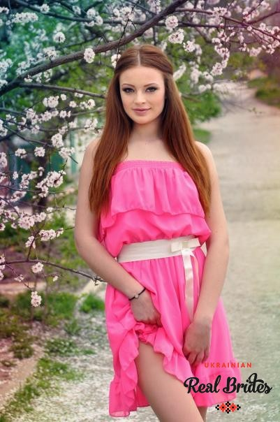 Photo gallery №11 Ukrainian girl Alena