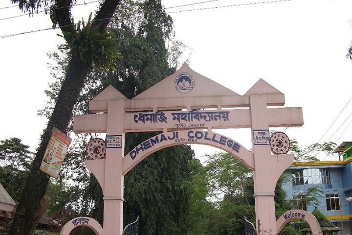 Dhemaji College