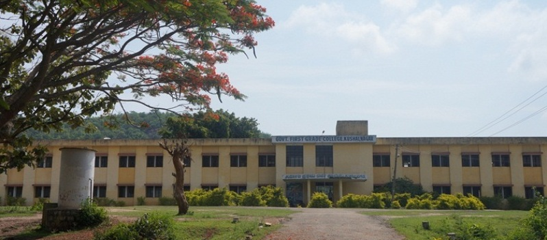 Government First Grade College Kushalanagar, Kodagu Image