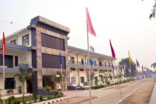 Akal College of Physical Education, Sangrur