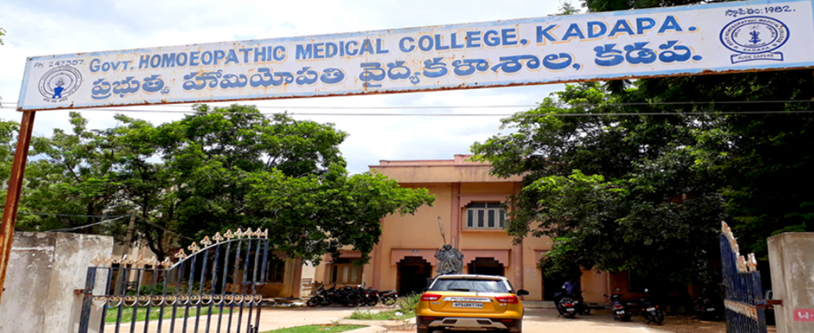 Government Homoeopathic Medical College, Ravindranagar Image