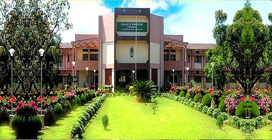 College of Agriculture, Padannakkad