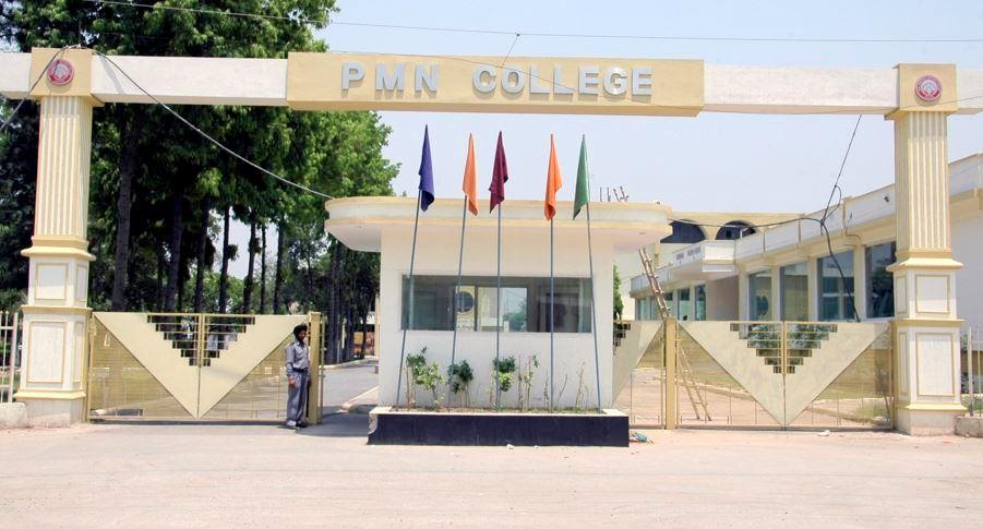 Patel Memorial National College, Rajpura