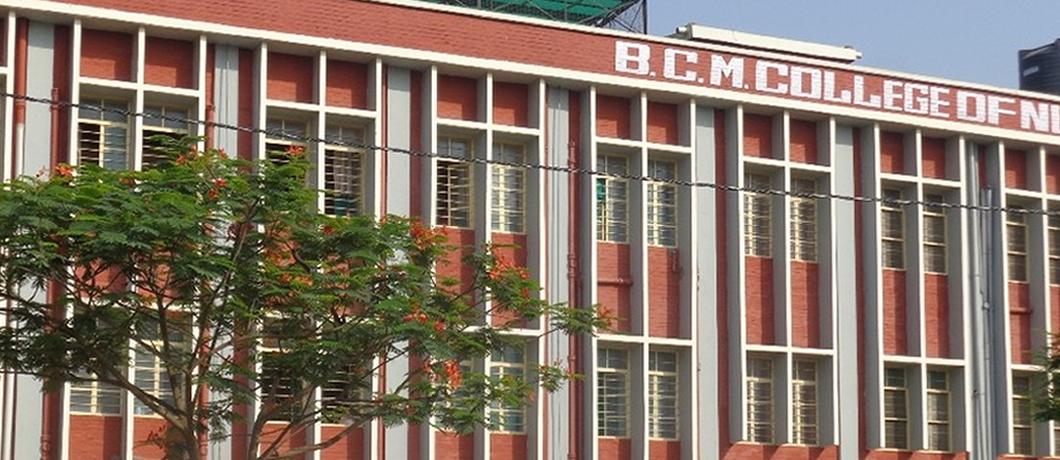 B C M College Of Nursing