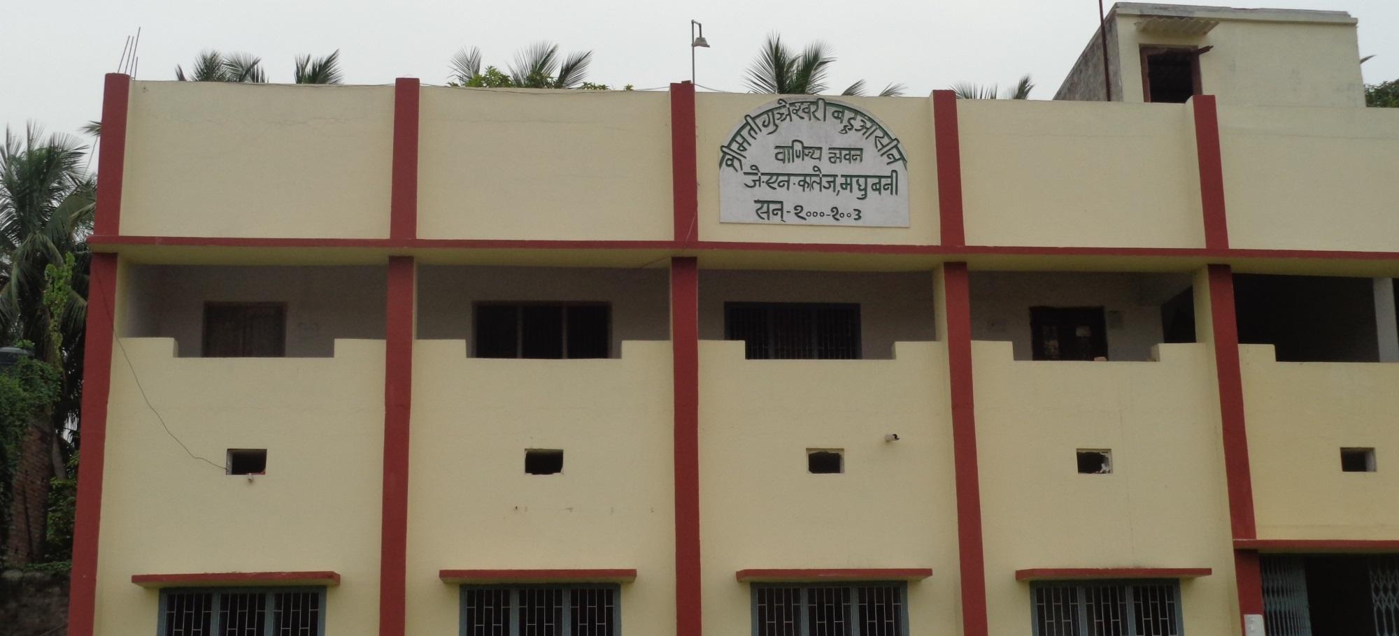 Jagadish Nandan College, Madhubani