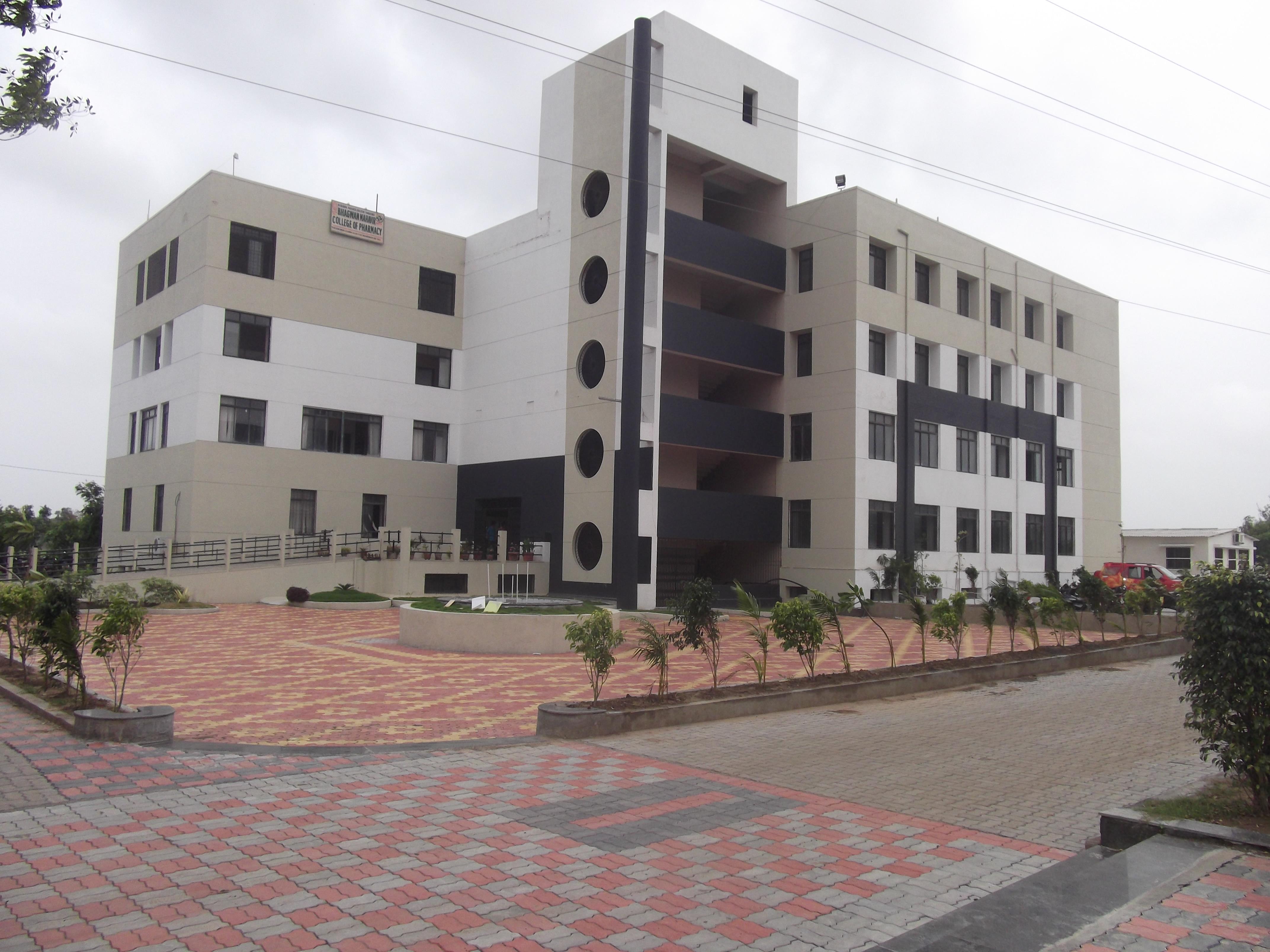 Bhagwan Mahavir College of Pharmacy, Surat
