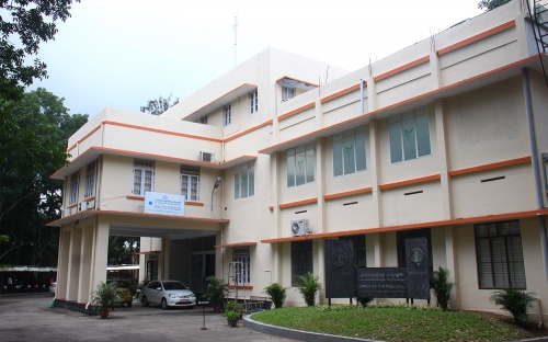 Government College Of Nursing Medical College Image