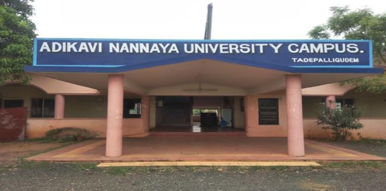 Adikavi Nannaya University Campus, Tadepalligudem