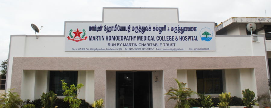 Martin Homoeopathic Medical College & Hospital Image