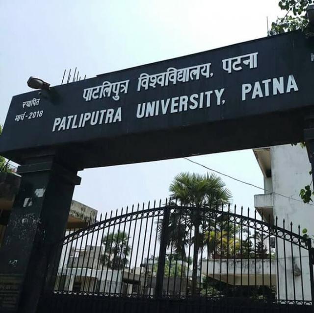 Patliputra University, Patna