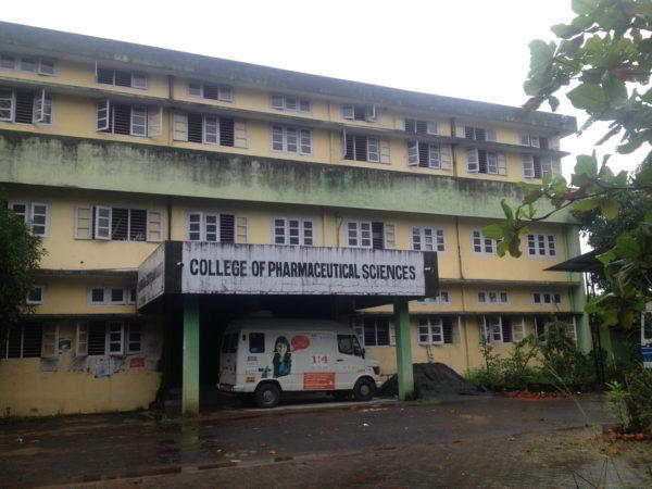 College Of Pharmaceutical Sciences, Kottayam