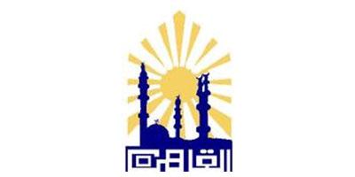 Escudo del Cairo